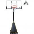 Мобильная баскетбольная стойка DFC STAND54G высота 245-305 см, размер щита 136x80 см