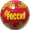 Мяч футбольный ММ Узоры Россия