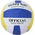 Мяч волейбольный MINSA
