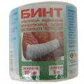 Бинт медицинский эластичный С743Г7 80мм*3,0м ES-0039