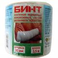 Бинт медицинский эластичный С743Г7 80мм*3,5м ES-0040