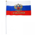 Набор флагов Россия 20х28 см со штоком (набор 12 шт.)