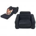 Кресло-трансформер надувное INTEX 68565 Ночь