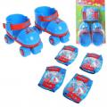 Набор роликовый детский SL Забияка размер 15-21 см