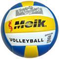 Мяч волейбольный MEIK-503