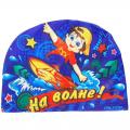 Шапочка для бассейна лайкра Onlitop с рисунком детская