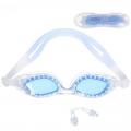 Очки для плавания детские ONLITOP арт. 1521085