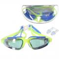Очки для плавания взрослые ONLITOP с берушами арт. 1378491