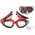 Очки для плавания взрослые ONLITOP с берушами арт. 1378492