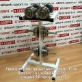 Гантель металлическая разборная АТЛАНТ 25 кг