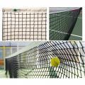 Сетка для большого тенниса EL LEON DE ORO (12,72x1,07 м, 4 мм толщина) без нижней и боковых лент