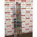 Лыжный комплект подростковый 150-170 см с насечками, с креплениями SNS (без палок)