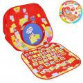Детская игровая палатка SL Забавные монстрики + игровое поле (156 x 83 x 73 см)