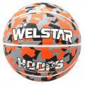 Мяч баскетбольный WELSTAR BR2843