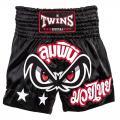 Трусы боксерские TWINS TBS-02