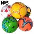 Мяч футбольный №5 СХ E33518